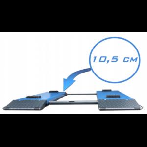 pont ciseaux 3T bleu dimensions